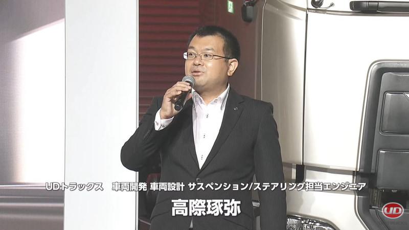 UDトラックス株式会社 車両開発 車両設計 サスペンション/ステアリング担当エンジニア 高際琢弥氏