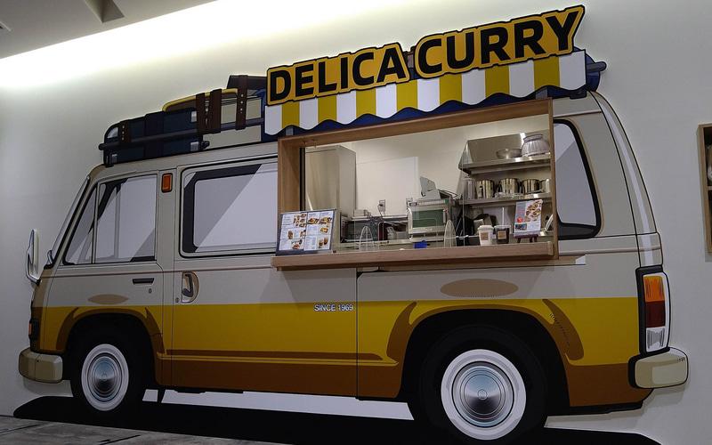 テイクアウト専門のカレーショップ「DELICA CURRY」