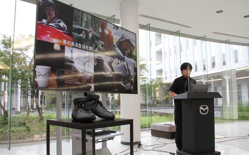 マツダ株式会社 車両開発本部 梅津大輔氏がドライビングシューズの概要を説明