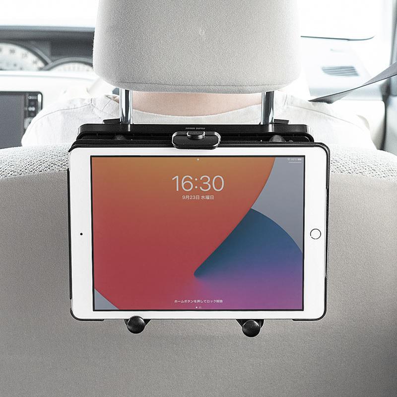 型番:200-CAR090 車載ヘッドレストホルダー(ヘッドレスト・タブレット・後部座席用・動画視聴・角度調整・車載ホルダー・iPad・7インチ・12.9インチ)