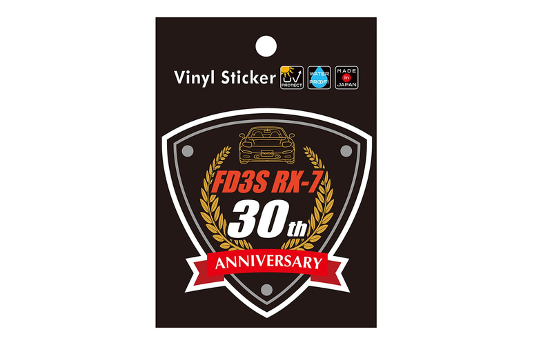 FD3S RX-7 30th Anniversary ステッカー