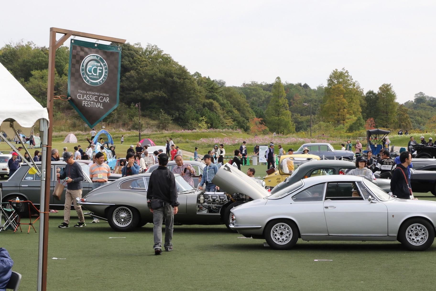 会場となる愛・地球博記念公園(写真は過去の様子)