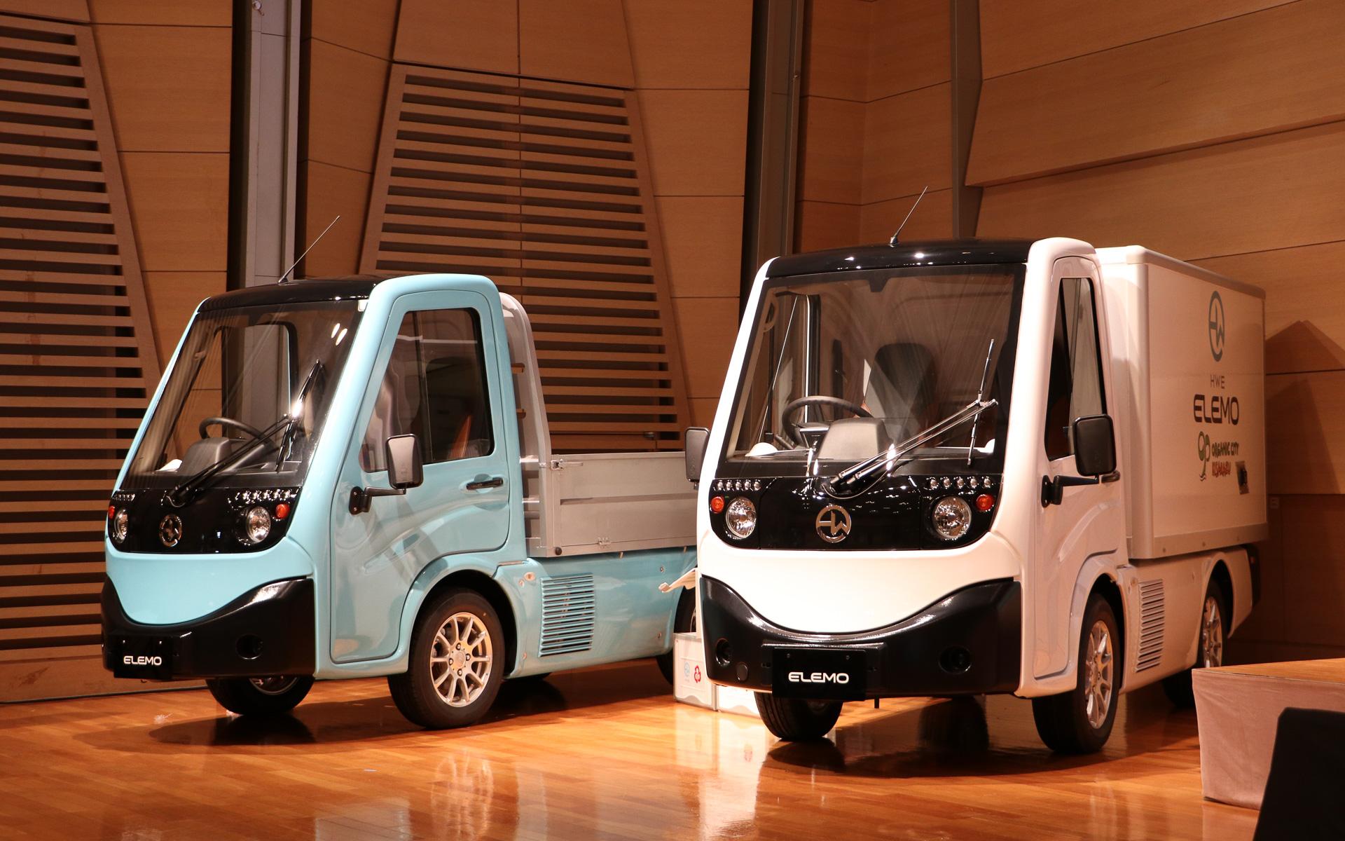 多用途小型商用EV「ELEMO(エレモ)」
