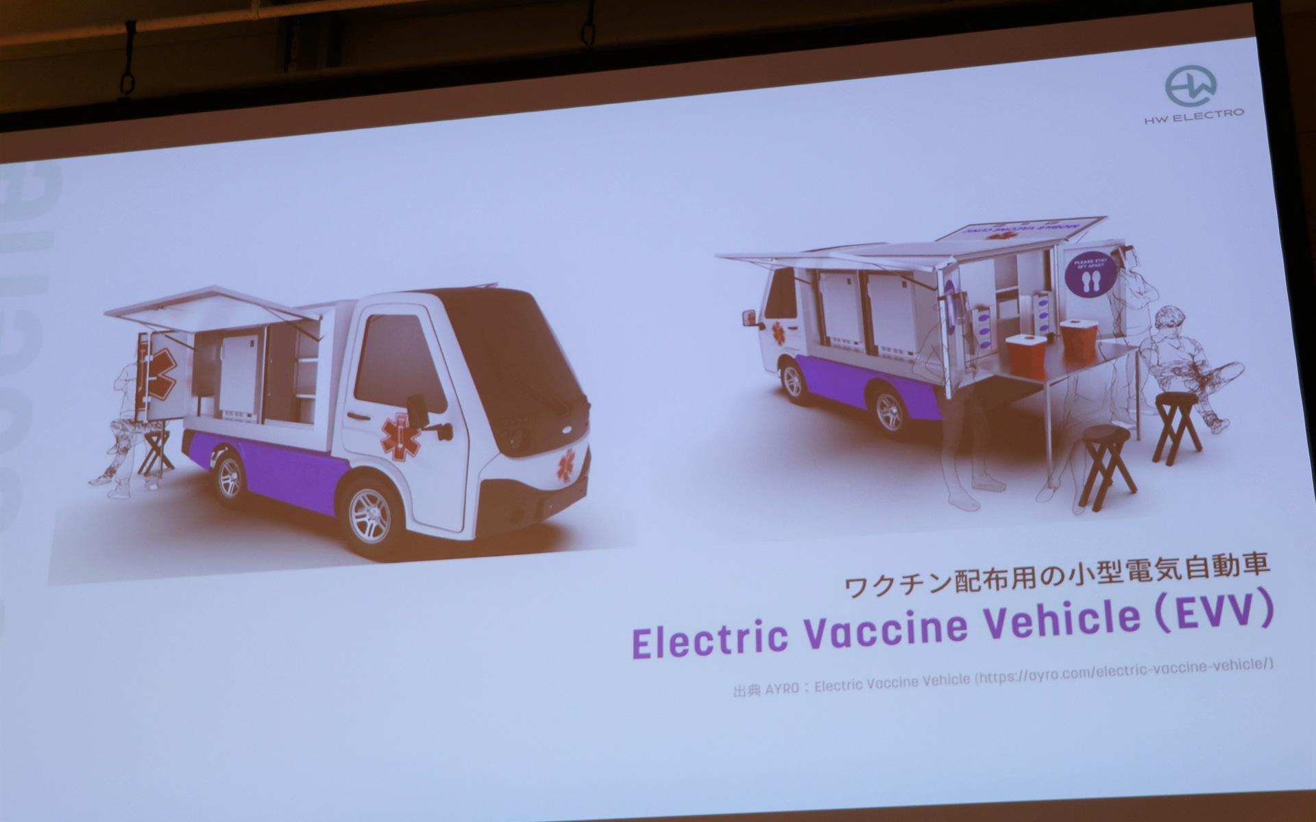 アメリカのワクチン配付車両