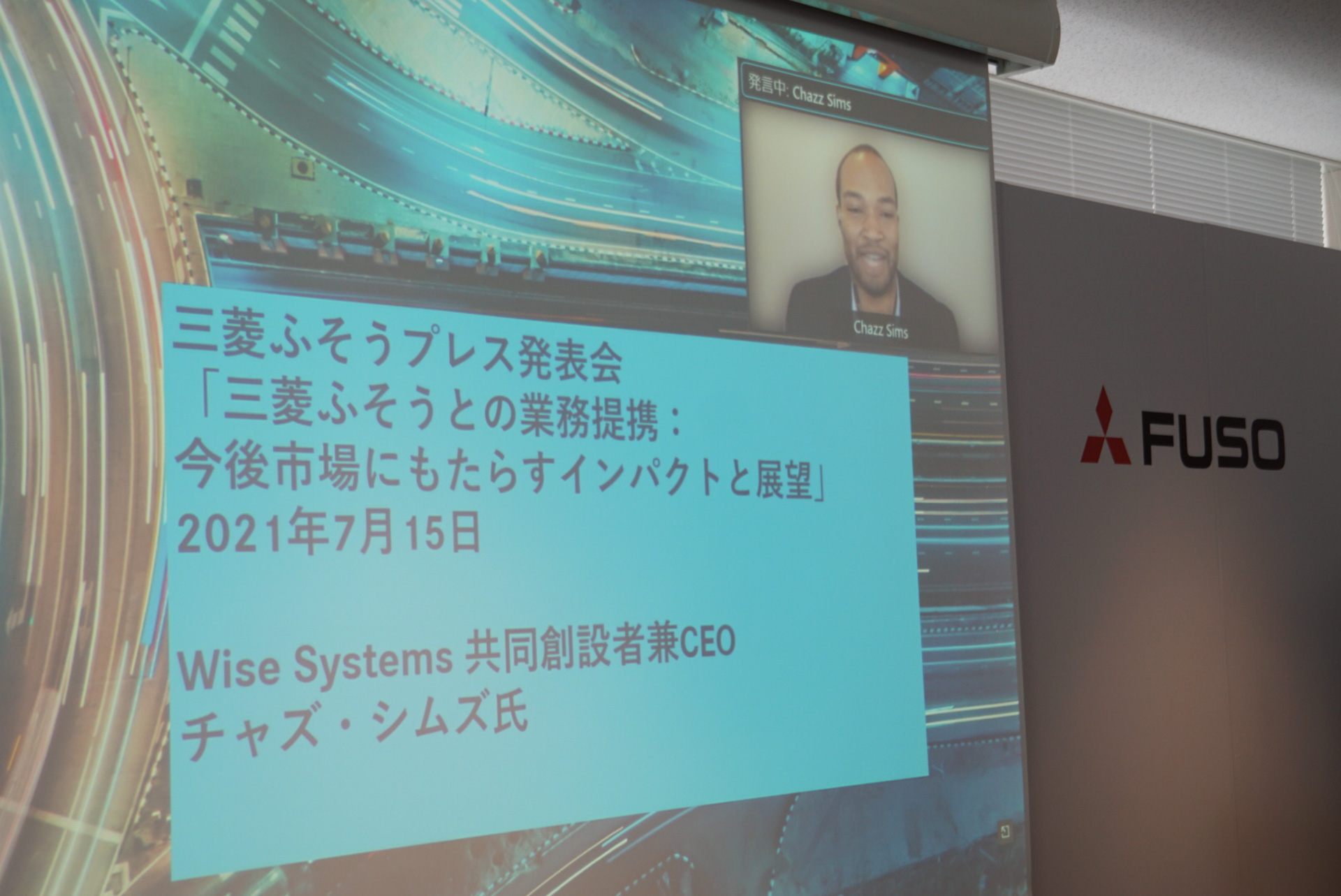 Wise Systems Inc.共同創設者兼CEOのチャズ・シムズ氏