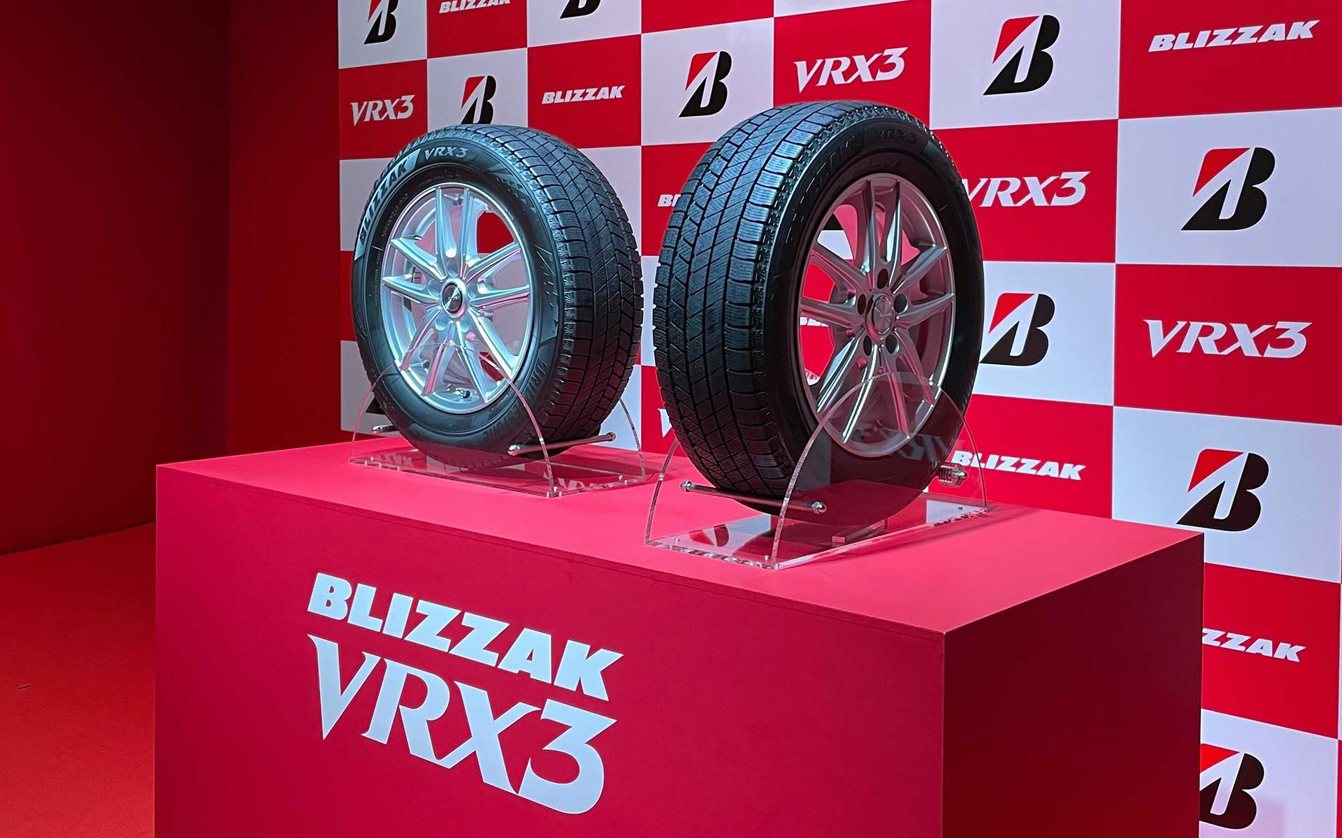 乗用車用の新しいスタッドレスタイヤ「BLIZZAK VRX3(ブリザック ヴイアールエックススリー)」