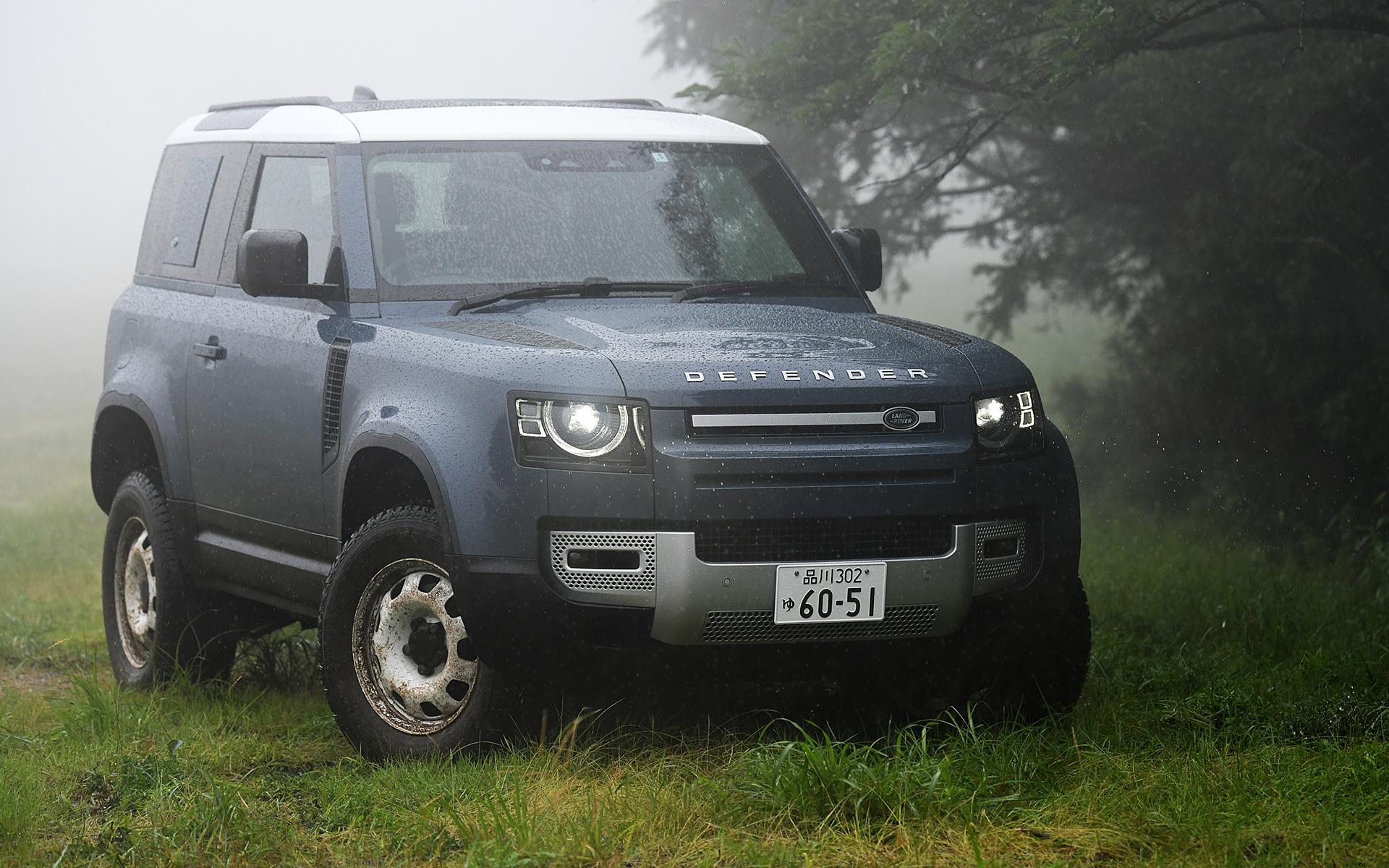 ランドローバー「ディフェンダー」。試乗車は3ドアショートホイールベースの「ディフェンダー 90 S」(632万円)