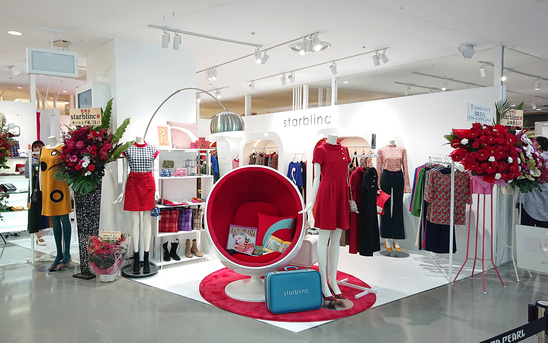 starblinc ラフォーレ原宿店(東京都渋谷区神宮前1-11-6ラフォーレ原宿2F)