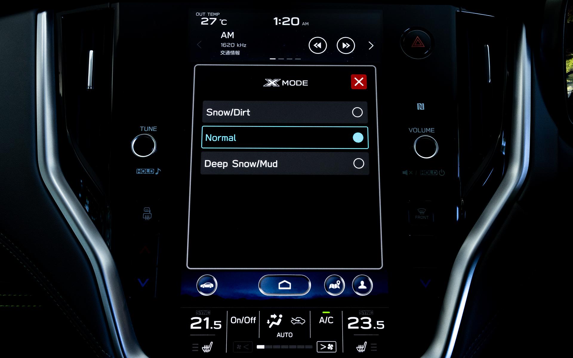 Xモードは走行シーンに応じて選択できる