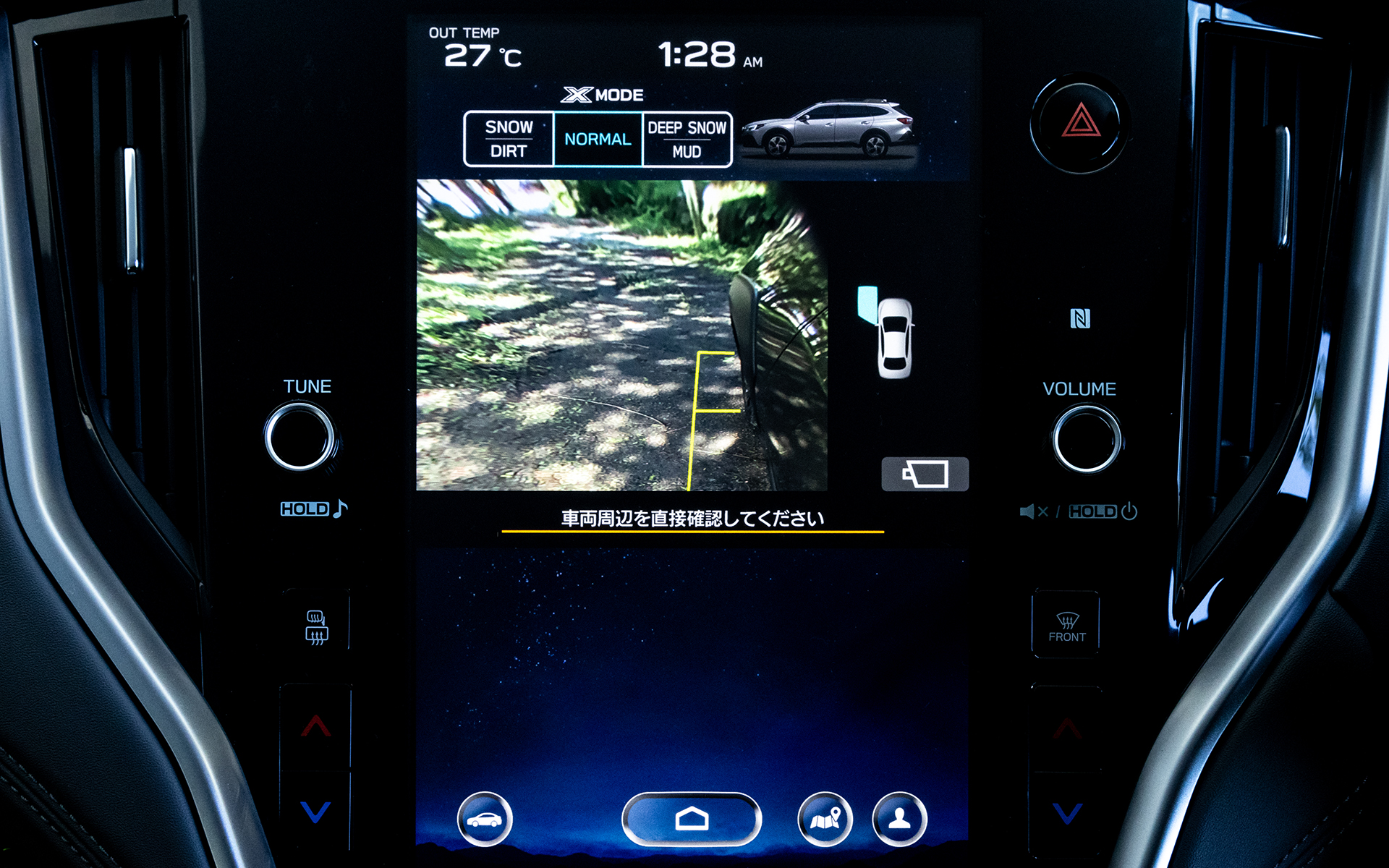 カメラ表示はセンターインフォメーションディスプレイの上側半分程度を利用
