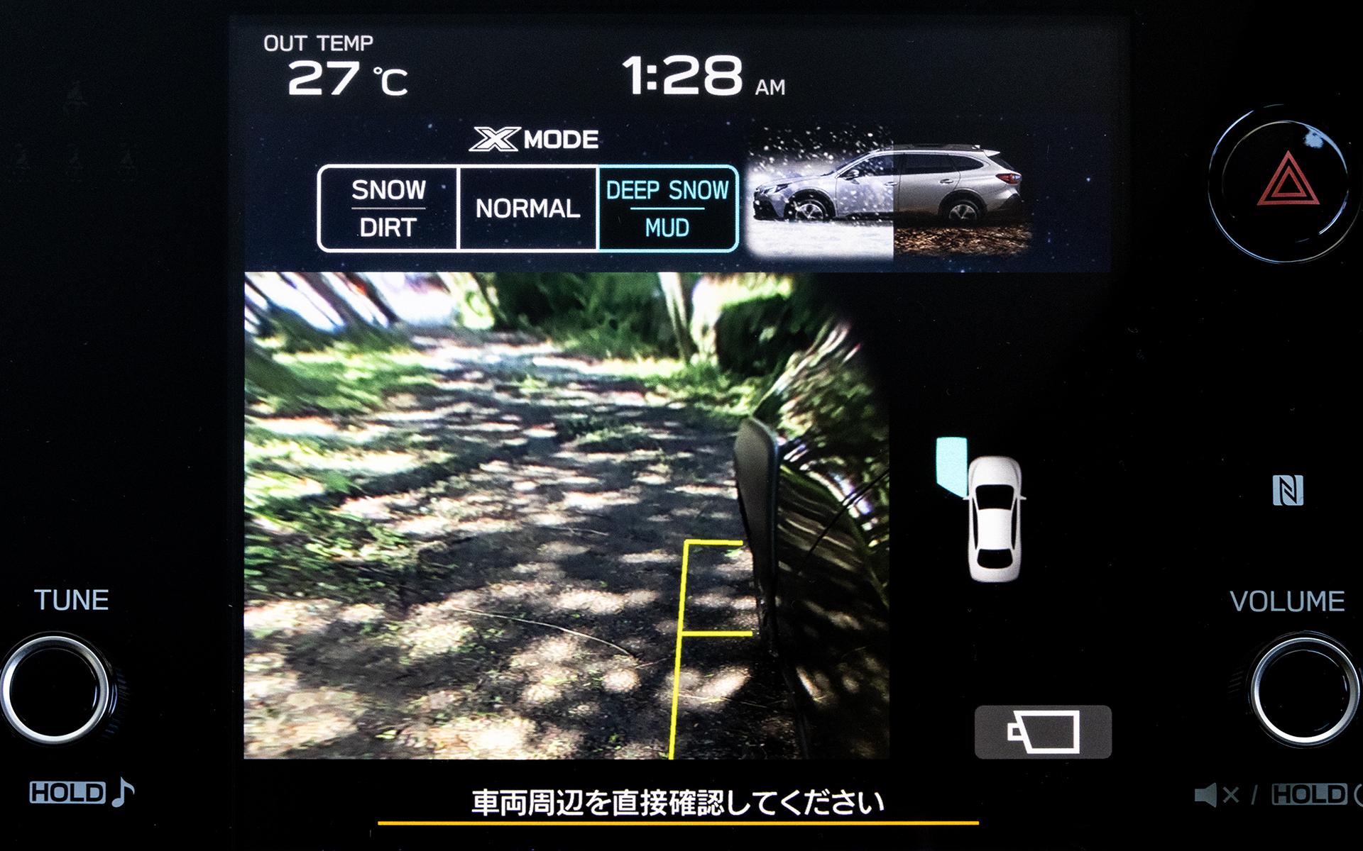 カメラ表示時にもXモードの切り替えが可能