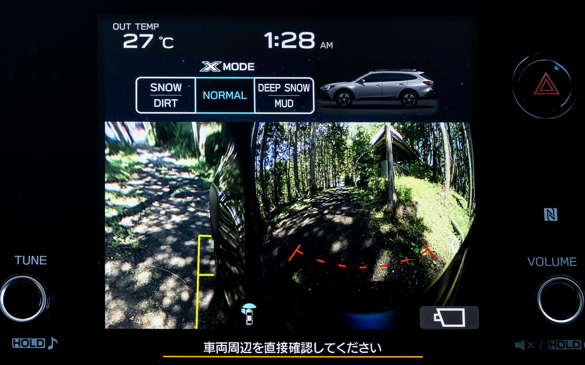 カメラ表示は助手席前方のほか2画面、リアも選択できる