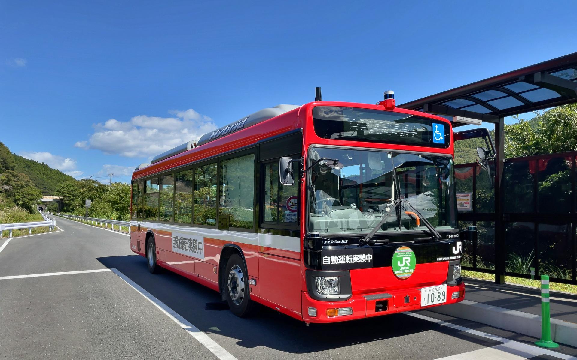 JR東日本が実証実験を行なっている自動運転バス。JR東日本が購入して、独自に改造を行なっている