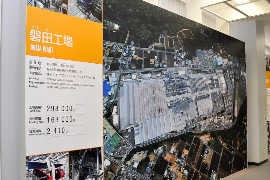 本社にある高塚工場や湖西工場、磐田工場など、国内の主要工場をパネルで紹介