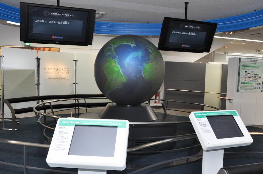 世界各地のスズキの拠点を検索できる「世界のスズキ アースビジョン」