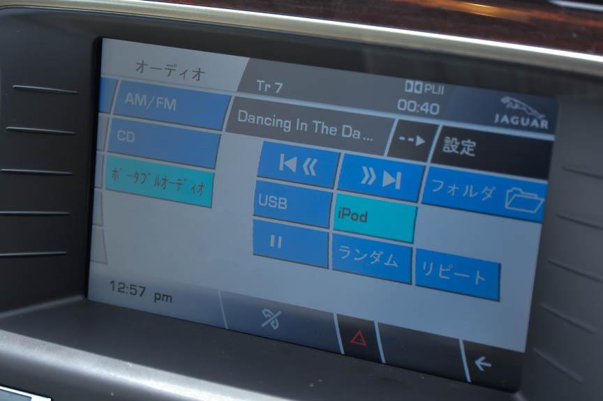 オーディオ制御画面。iPodなどもコントロールできる