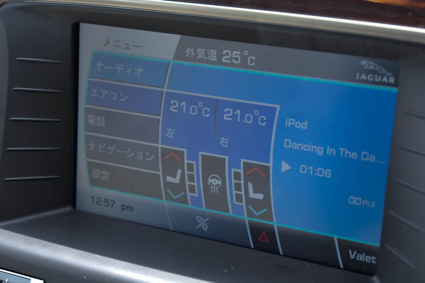 タッチスクリーンのホーム画面。カーナビ、オーディオ、エアコン、ハンズフリーフォン、車両設定などをコントロールできる