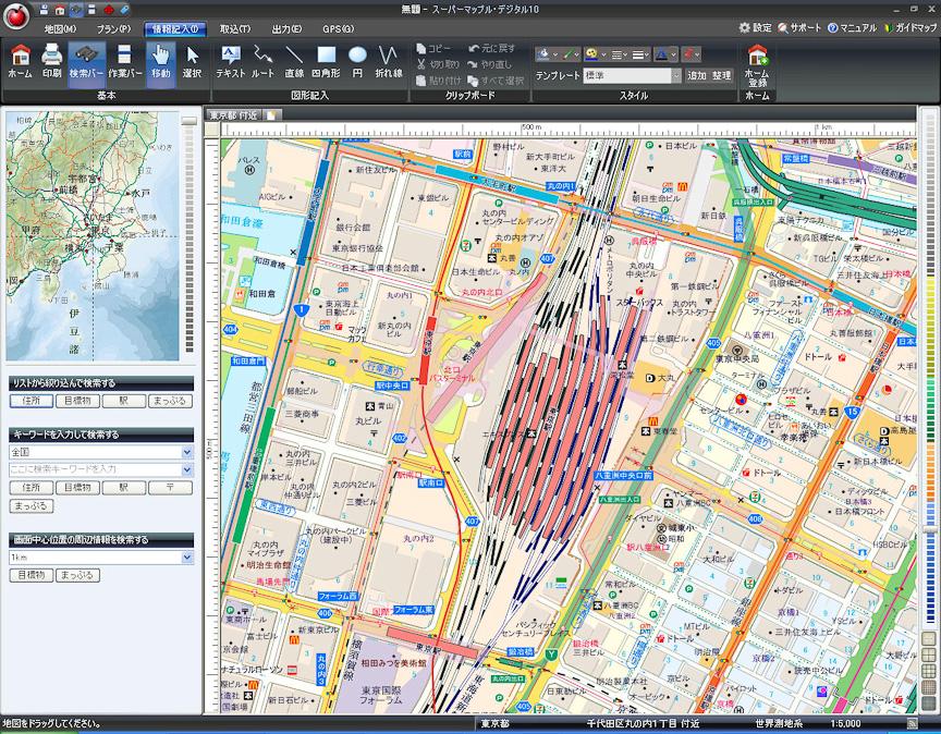 詳細な地図画面