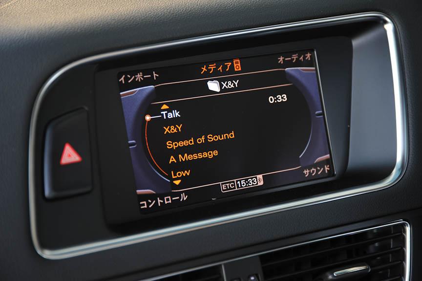 アウディ・ミュージック・インターフェイスでiPodをコントロールできる