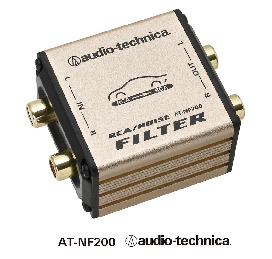 ラインノイズフィルター AT-NF200