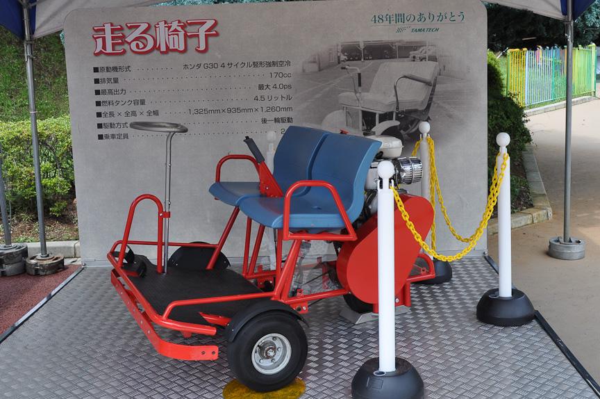 パレードにも参加した走る椅子