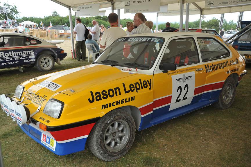 ヴォクスホール・シェヴェットはオペル・カデットやいすゞジェミニ(FR)の兄弟車