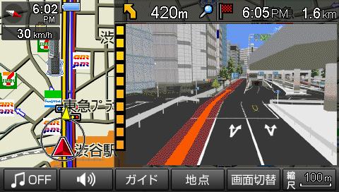 交差点の3D表示。黄色いバーが残距離表示機能