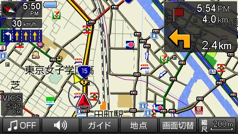 ルート案内中の地図画面(縮尺200m)
