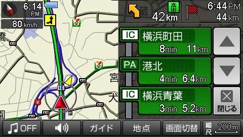 高速道路を走行中の案内表示画面
