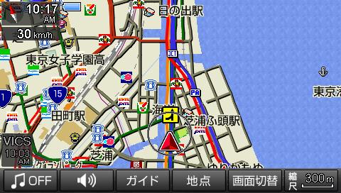VICSによる渋滞情報表示画面