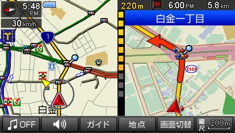 交差点の拡大地図
