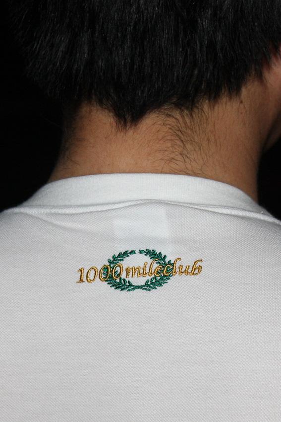 今回の記録達成は、ネットコミュニティ「1000mileclub」の参加によるところが大きい
