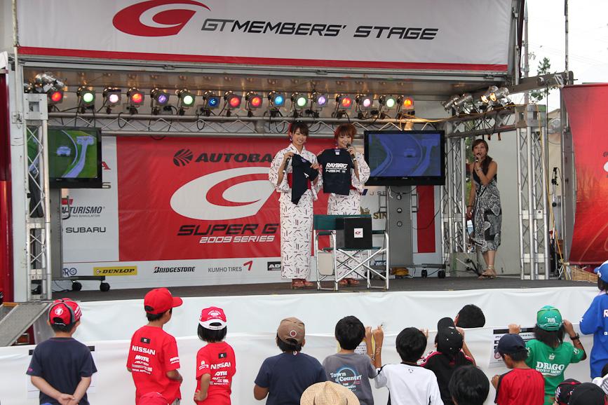 GPスクエアに設けられたオフィシャルステージでは、KIDSプレゼント抽選会も開催された