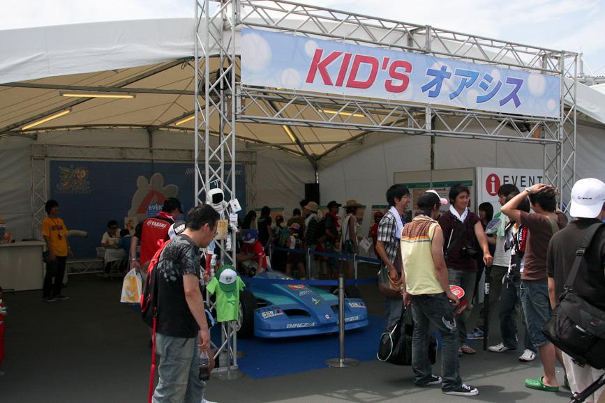 GPスクエアの子供向けブース「KID'Sオアシス」