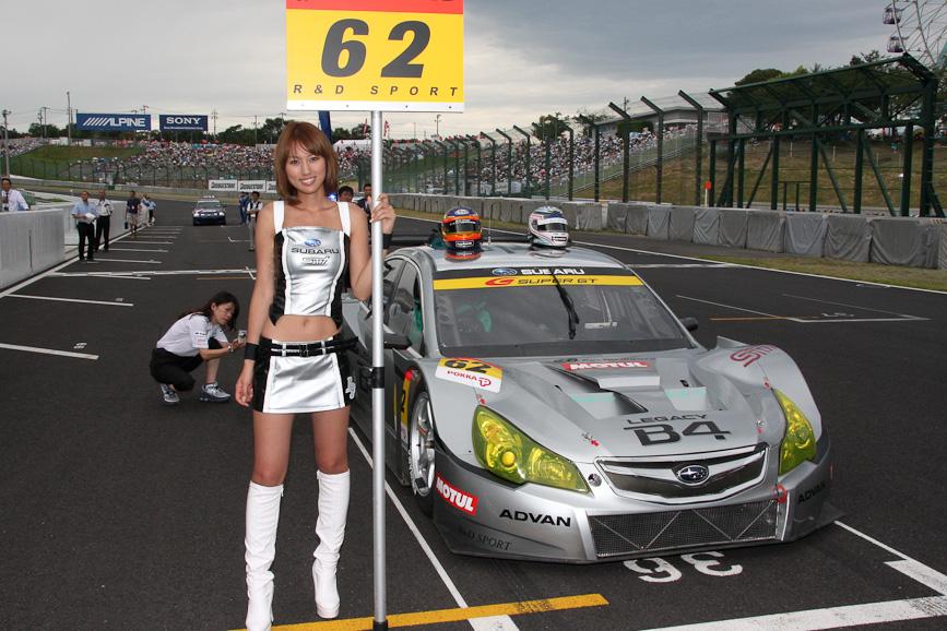 決勝進出できなかった62号車 R&D SPORT LEGACY B4も主催者の厚意でグリッドに並べられた
