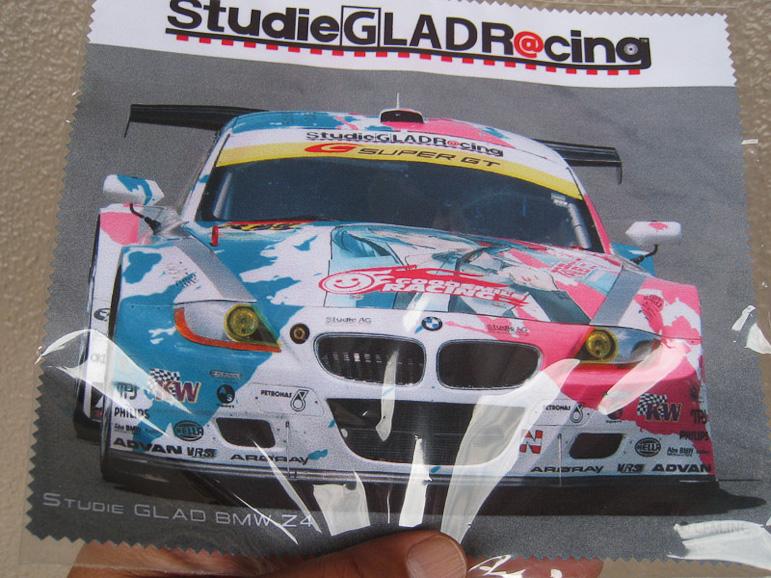 参戦1周年を記念してTシャツ購入者先着100名にStudie GLAD BMW Z4のめがねふきが限定100名に配布された