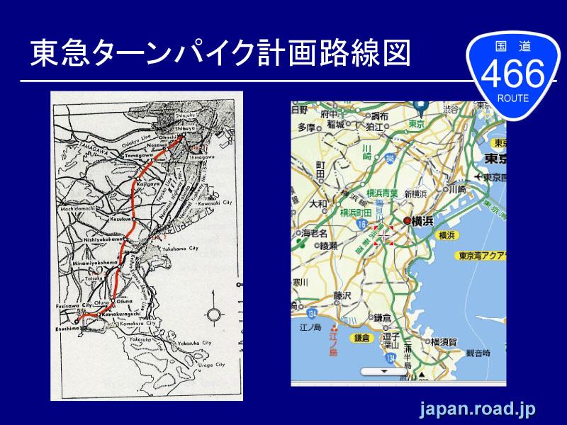 東急ターンパイクの路線図。第3京浜と路線が重なると言われていたが、実際にはもうすこし西を通る予定だったことが分かる