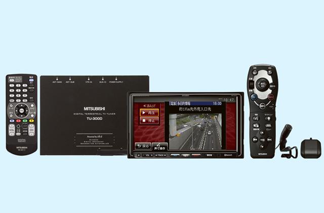 DSRC車載器との連動が可能なHDDカーナビ「NR-HZ001 VDT」。12セグおよびワンセグチューナーを搭載する