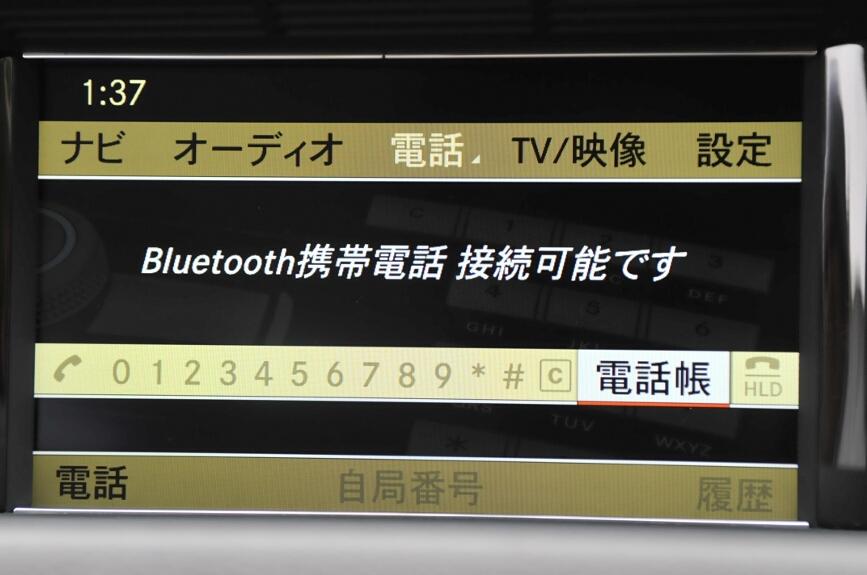 Bluetooth携帯電話の接続が可能
