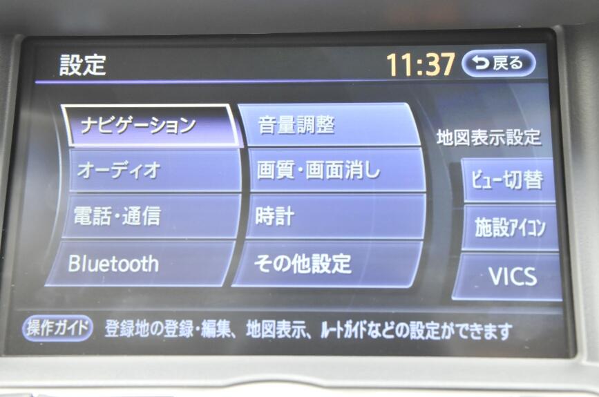 Bluetoothにも対応している