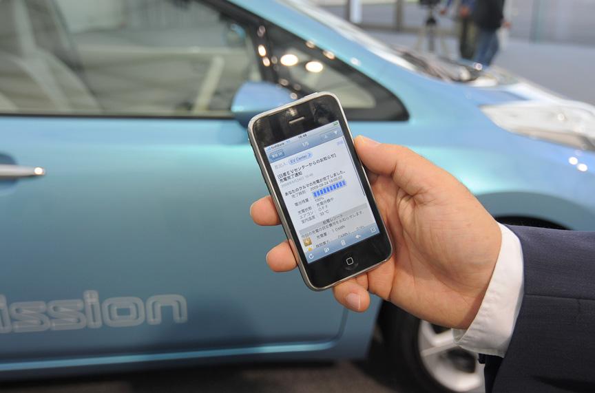 iPhone用のアプリケーションが用意され、充電状況を確認できる
