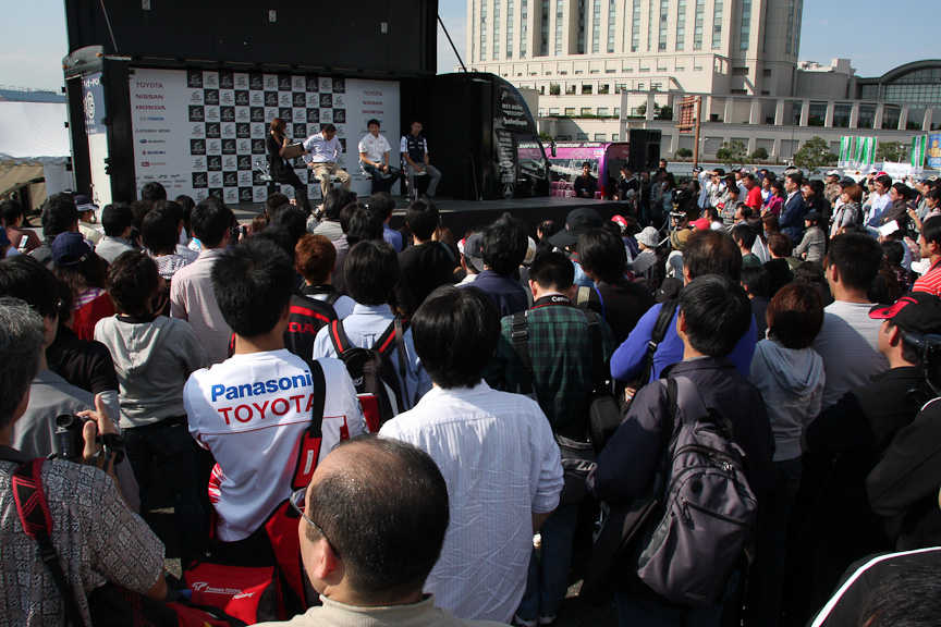 メインステージでもさまざまなイベントが開催された