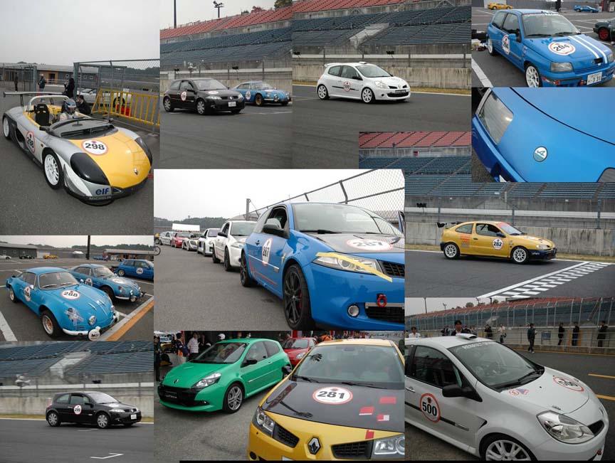 ルノー・パッションデイズ2009は富士スピードウェイで開催される