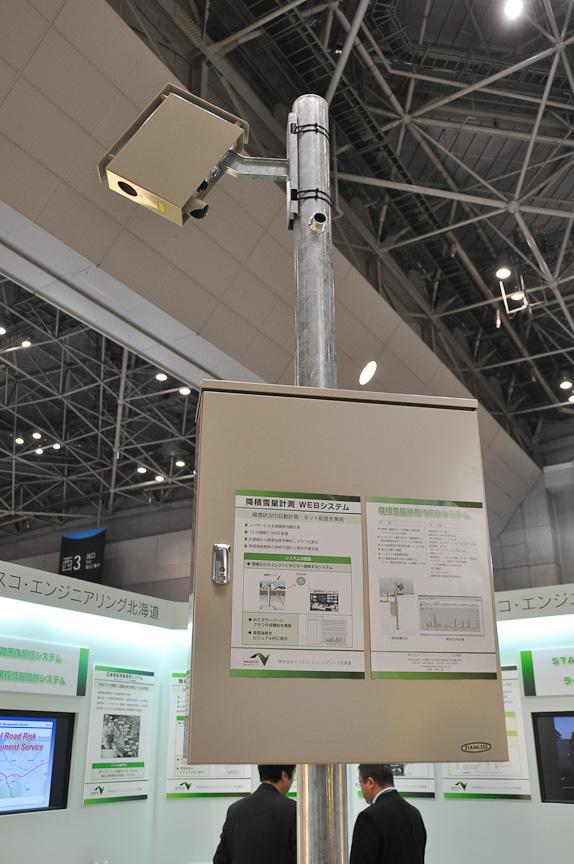 NEXCO東日本の「降積雪量計測 WEBシステム」。レーザーにより降雪量を計測し、10分間隔でそのデータをWeb配信。Webサーバー上で降雪量などの変化を見られる