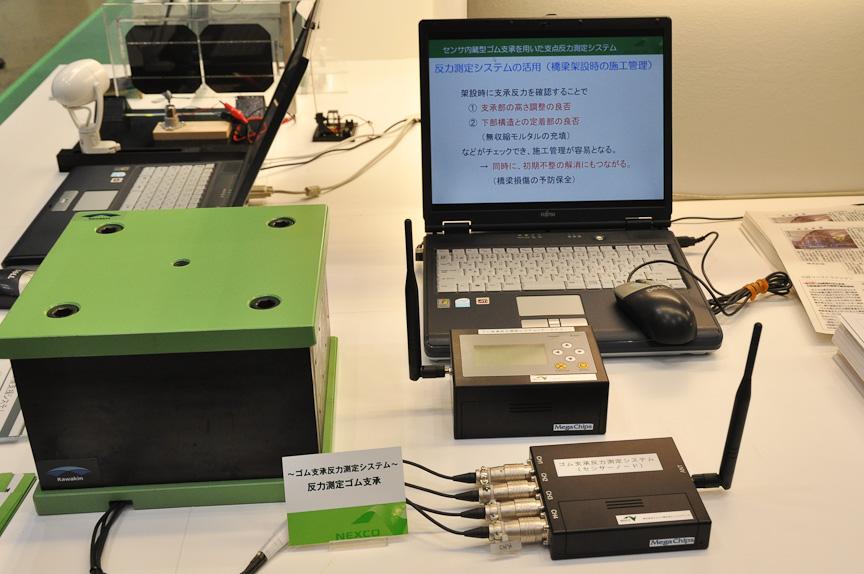 NEXCO東日本の「ゴム支承反力測定システム」。橋を支える部分に組み込むことにより、高さの測定や施工のミスなどを確認できる