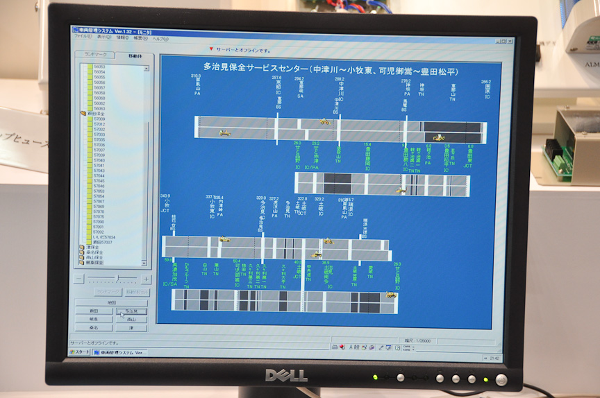 NEXCO中日本の「GPS車両位置管理システム」。手前のGPS搭載車載器を道路パトロールカーなど作業車に搭載することで、どの作業車が高速道路のどの個所で作業しているか一目で把握できるシステム。GPSによって、高速道路上の位置がKP(キロポスト)で把握でき、管制センターのモニターには車両の種類とともに表示される