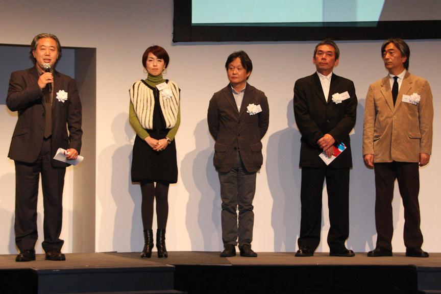 審査委員の5名。一番左が委員長の内藤廣氏