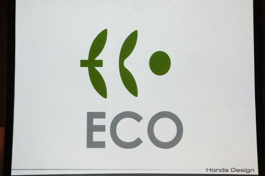 葉っぱのアイコンは、向きを変えると「ECO」をモチーフにしていることが分かる