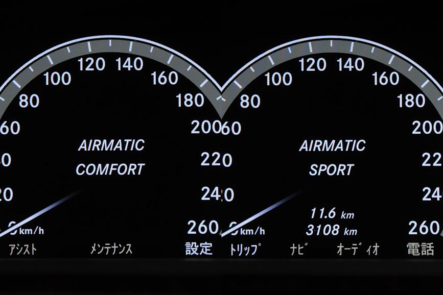 AIRマティック(セミエアサスペンション)の状態表示