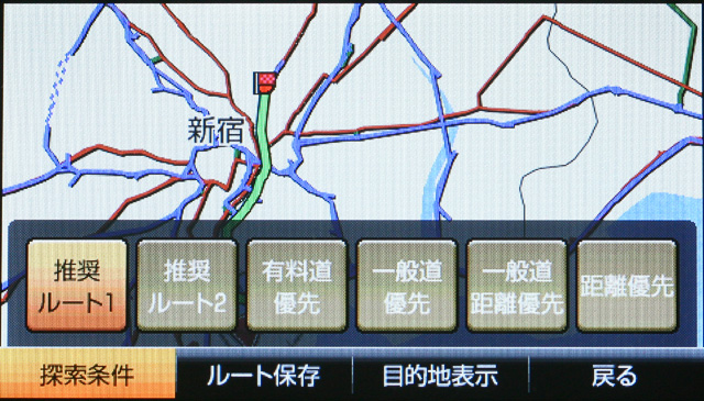 「ルート確認」→「探索条件」を押すと、この画面が表示され、探索条件を変更したルートが案内される